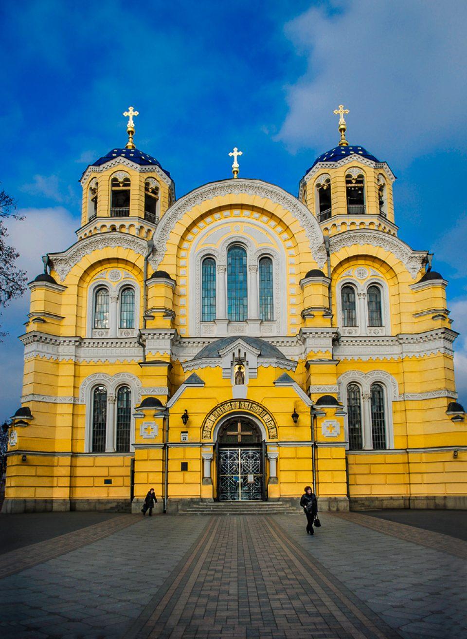Bob Demyan Photography - Ukraine