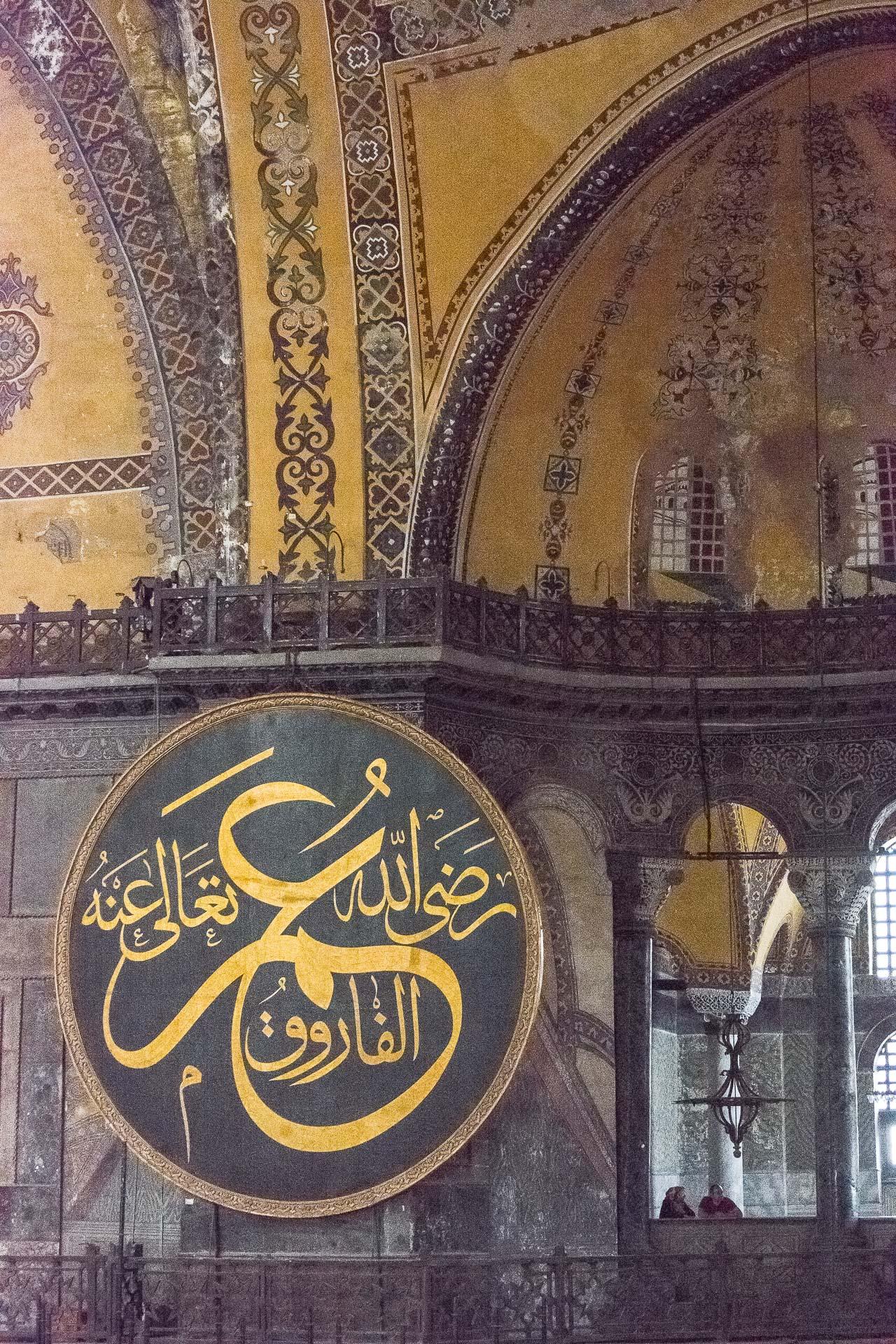 Interior, Hagia Sofia, Istanbul, Turkey