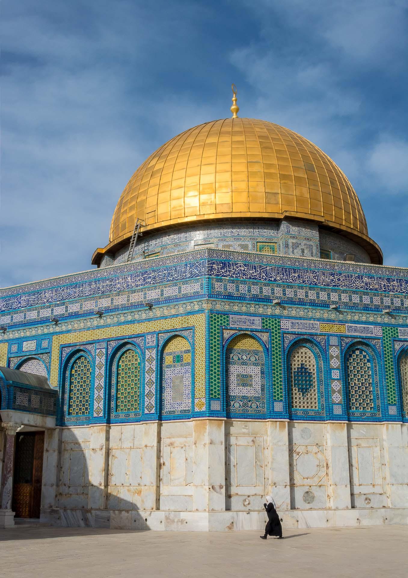 Dome on the Rock, Jerusalem